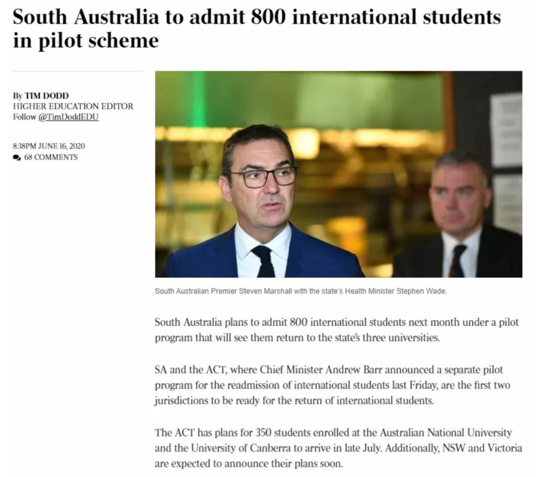 定了!1150名留学生将能在7月入境南澳和ACT!新州和维州有望很快宣布计划!