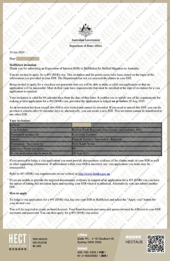 澳洲最严禁令期间,公民及PR出入境豁免方式