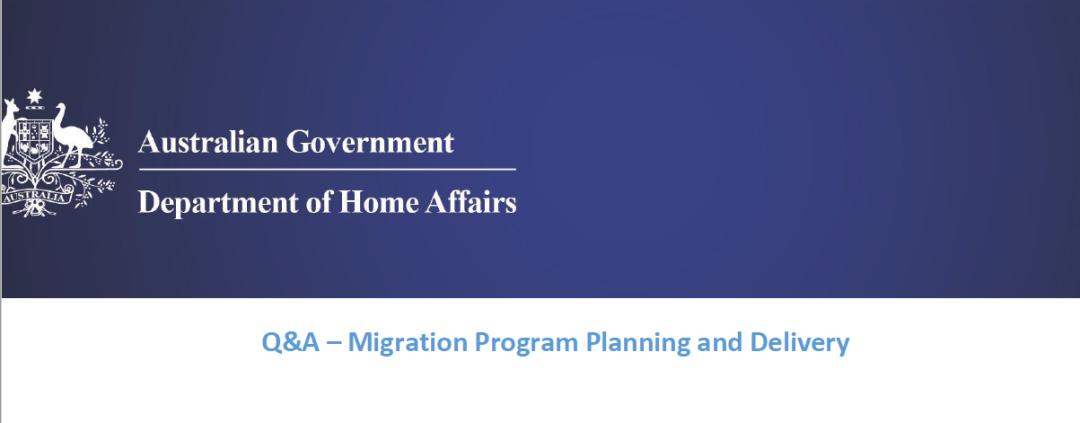 澳洲移民局发布新财年移民计划,PR配额暂时不变!