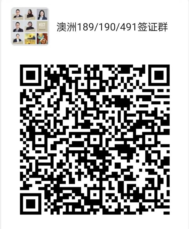 【7.14EOI战报】移民局发布新财年首轮189EOI战报,多类工程专业获邀!