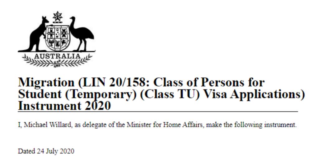 移民局发布免费续学签法律文件,今日起生效!
