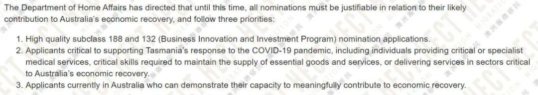 重磅!塔州今日发布州担计划!这些关键职业将被优先审理!