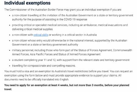 移民局公布最新入境政策,满足条件的留学生可优先返澳!