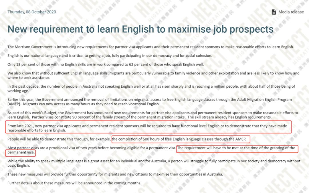 申请配偶签真的要考英文?移民局这样回答......
